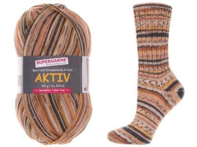 Custom Sock - Africa Sahara