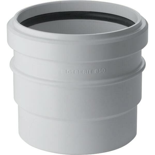 Raccord de transition Geberit sur PVC : d=90mm, d1=100mm, d2=94mm, Blanc alpin