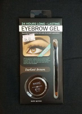 Magic 24hour Eyebrow Gel Darkest Brown