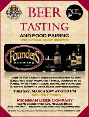 Beer Tasting & Dinner Feat. Founders Brewing Co.