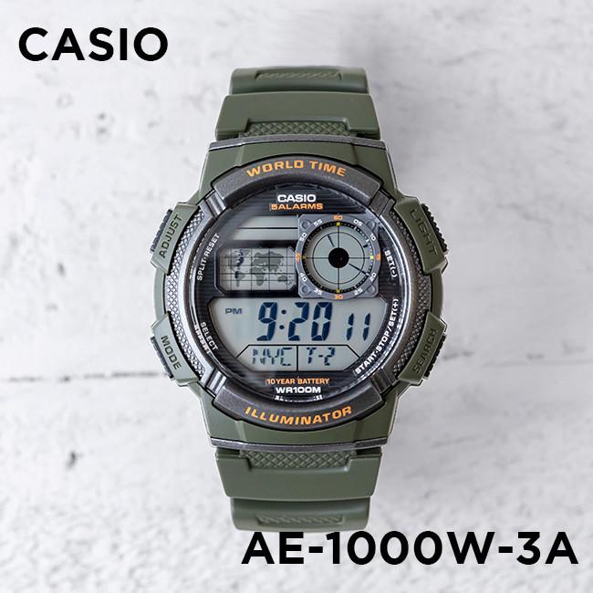 Reloj Casio Digital AE-1000W-3A