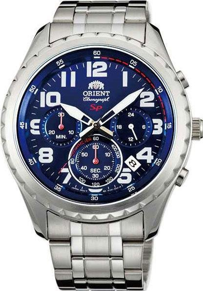 Reloj caballero ORIENT FKV01002D