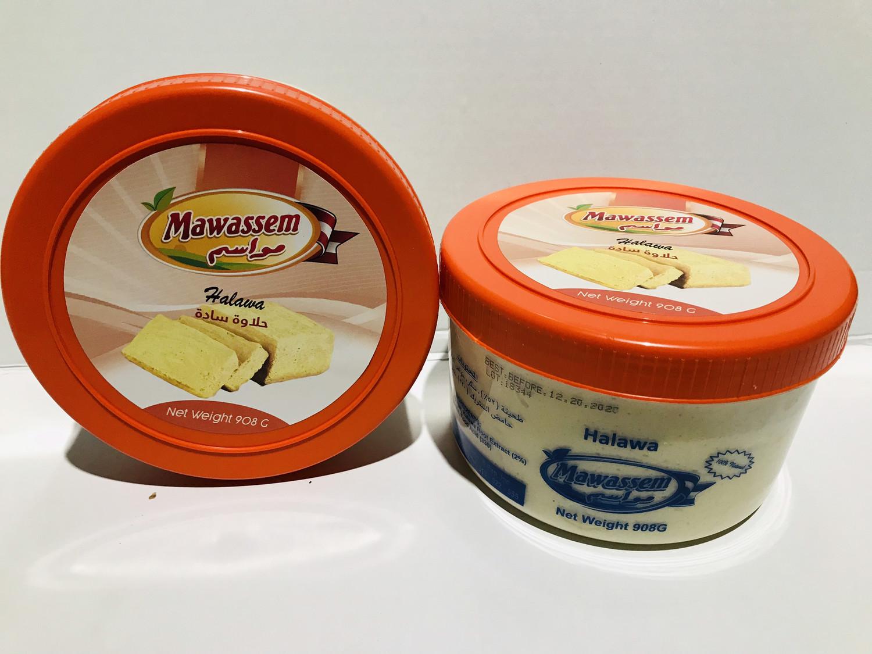 Mawassem Halawa plain 12 x2 Lb