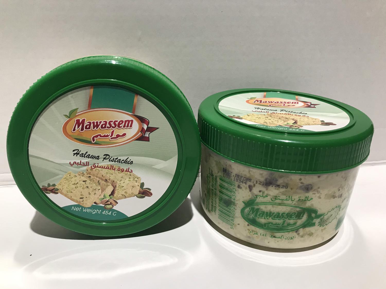 Mawassem Halawa pistachio 12x1lb