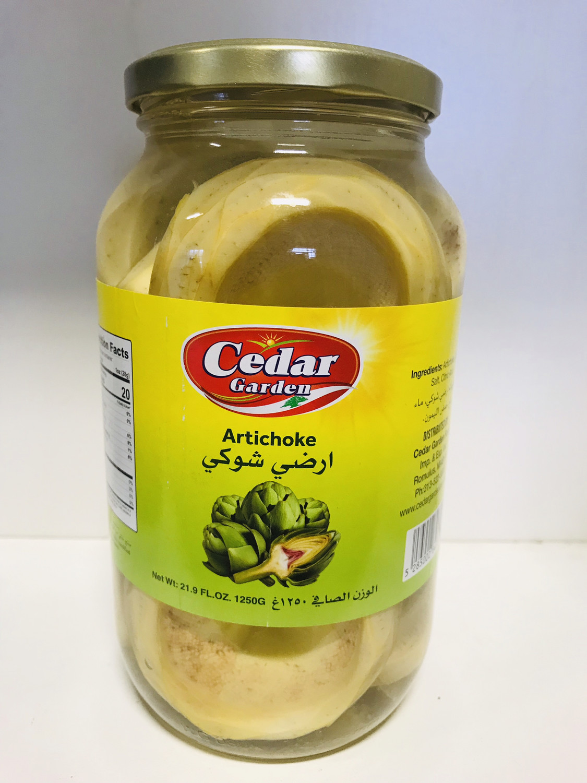 Cedar garden artichoke 1250 g