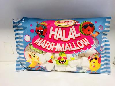 Mawassem halal Marshmallow