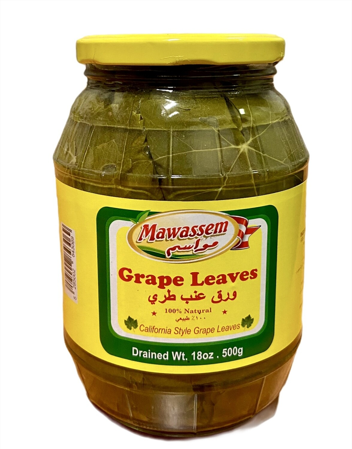 Mawassem Grape Leaves 12 x 500g