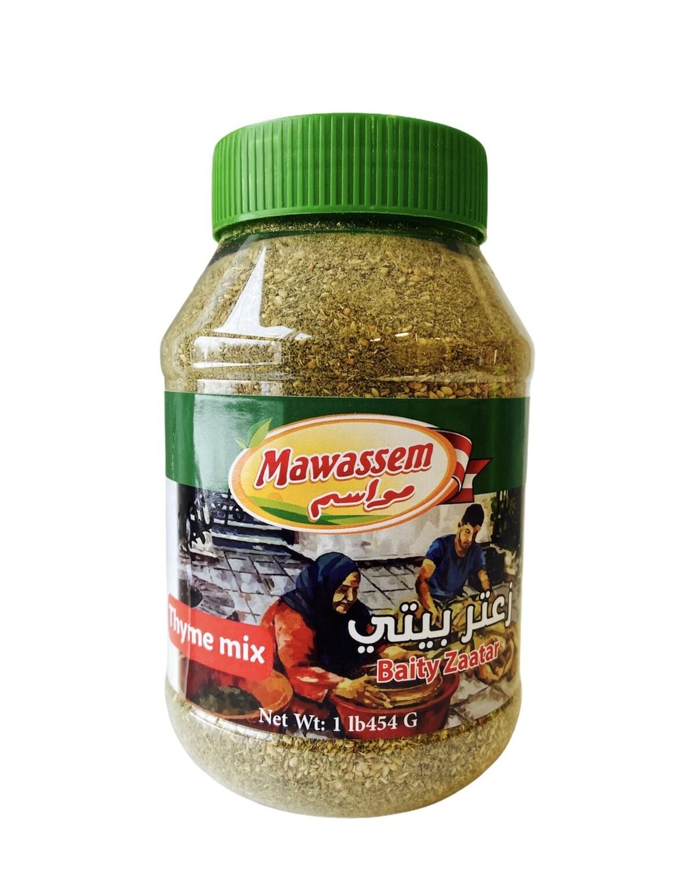 Mawassem Baity Za'atar Jar 12 x 1lb