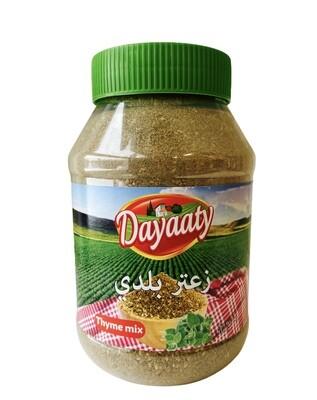 Dayaaty Green Za'atar Jar 12 x 1lb