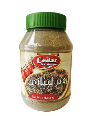 Cedar Garden Lebanese Za'atar Jar 12 x 1lb