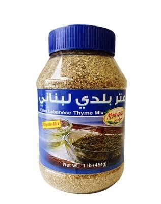 Mawassem Lebanese Za'atar Jar 12 x 1lb