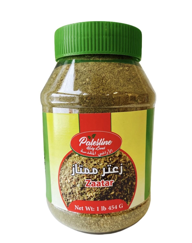 Palestine Holy Land Za'atar Jar 12 x 1lb
