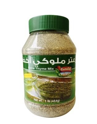 Ramalla Za'atar Moloki Jar 12 x 1lb