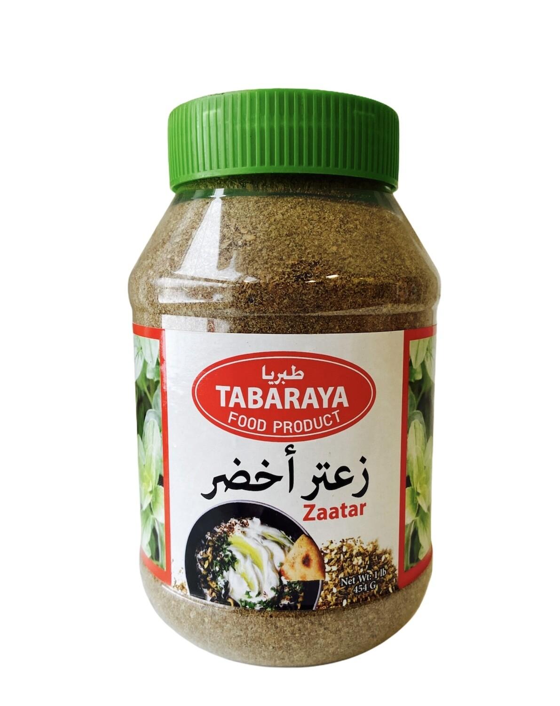 Tabaraya Za'atar Jar 12 x 1lb