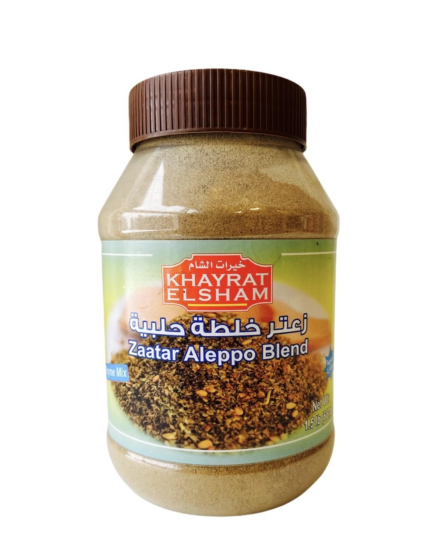 Khayrat El Sham Za'atar Halabi Jar 12 x 1lb