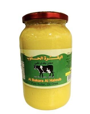 Al Haloub Ghee Jar 12x2lb