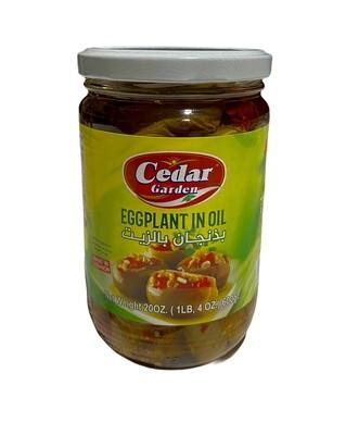 Cedar Garden Mackdous Eggplant In Oil 12x600g