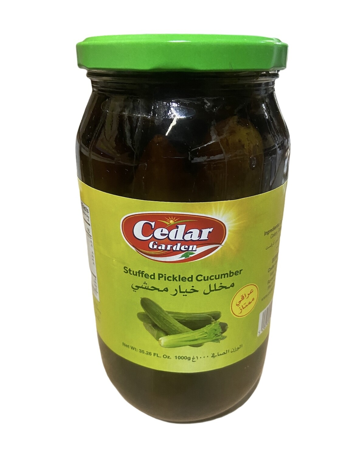 Cedar Garden Stuffed Pickled Cucumber 12x1k