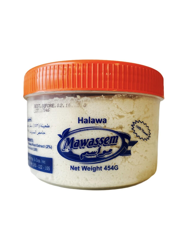 Mawassem Plain Halawa 12x1lb