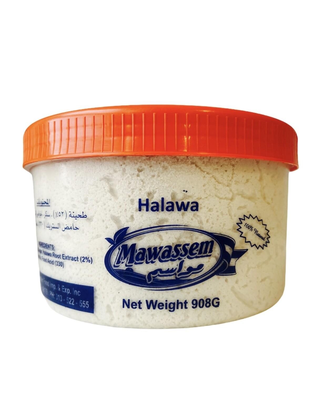 Mawassem Plain Halawa 12x2lb