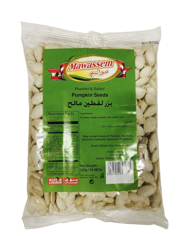 Mawassem Salted Pumpkin Seeds 21x350gr