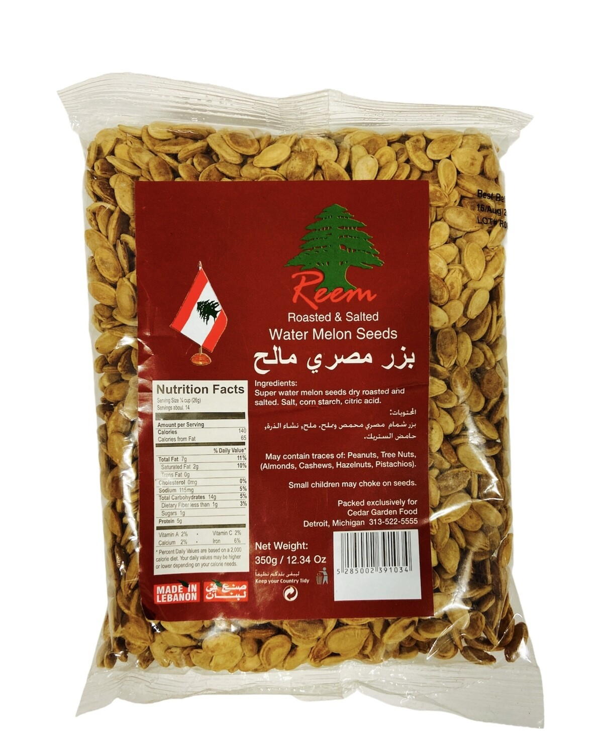 Reem Super Melon Seeds 24x350g