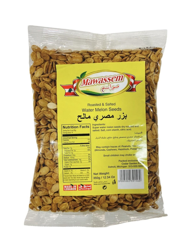 Mawassem Super Melon Seeds 24x350g