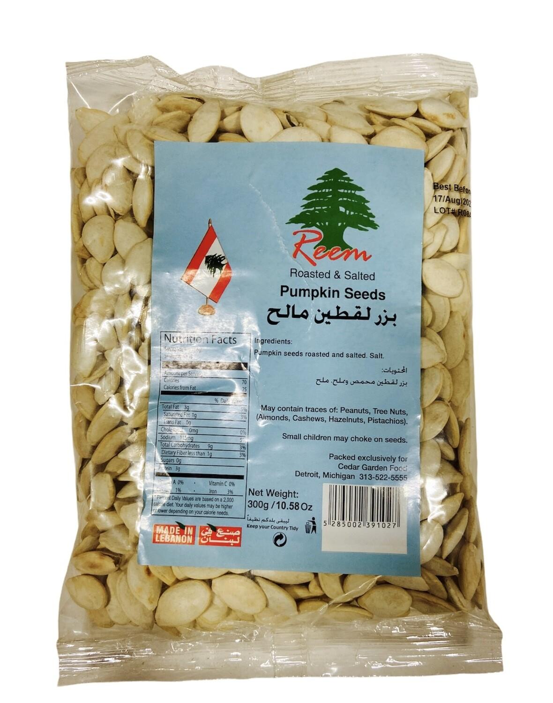 Reem Salted Pumpkin Seeds 21x350g