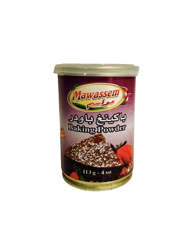 Mawassem Baking Powder