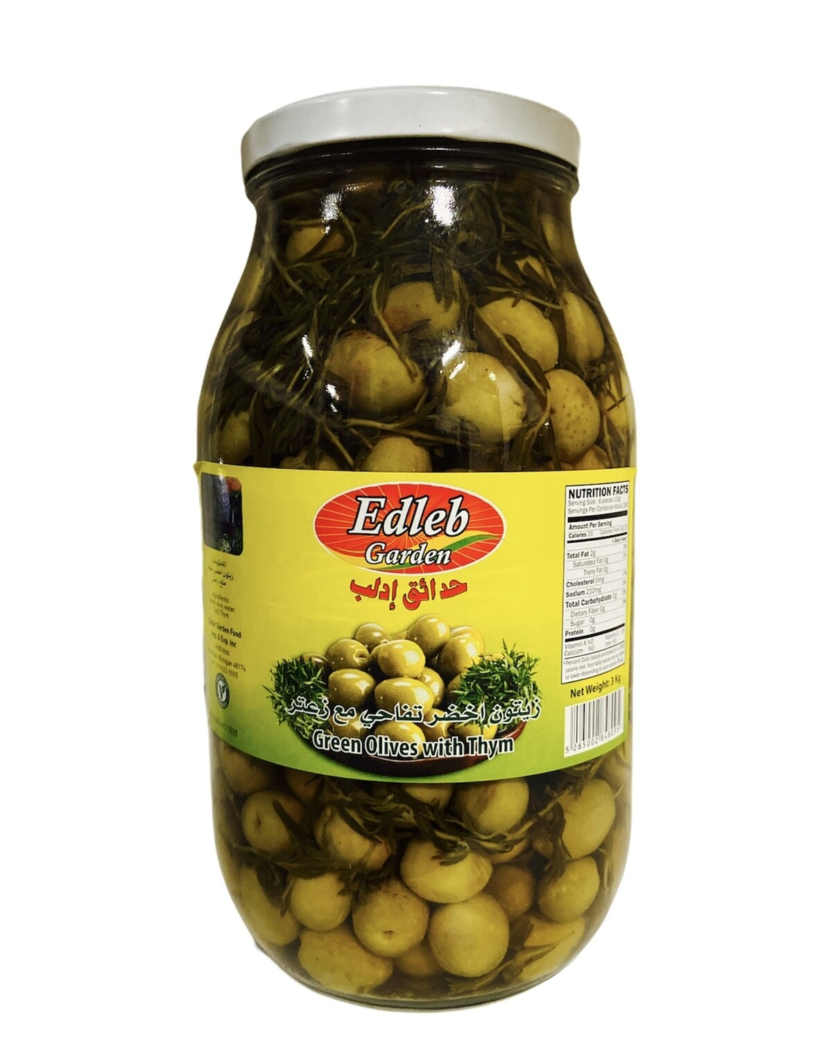 Edleb Green Olives With Za'atar 4x3200g