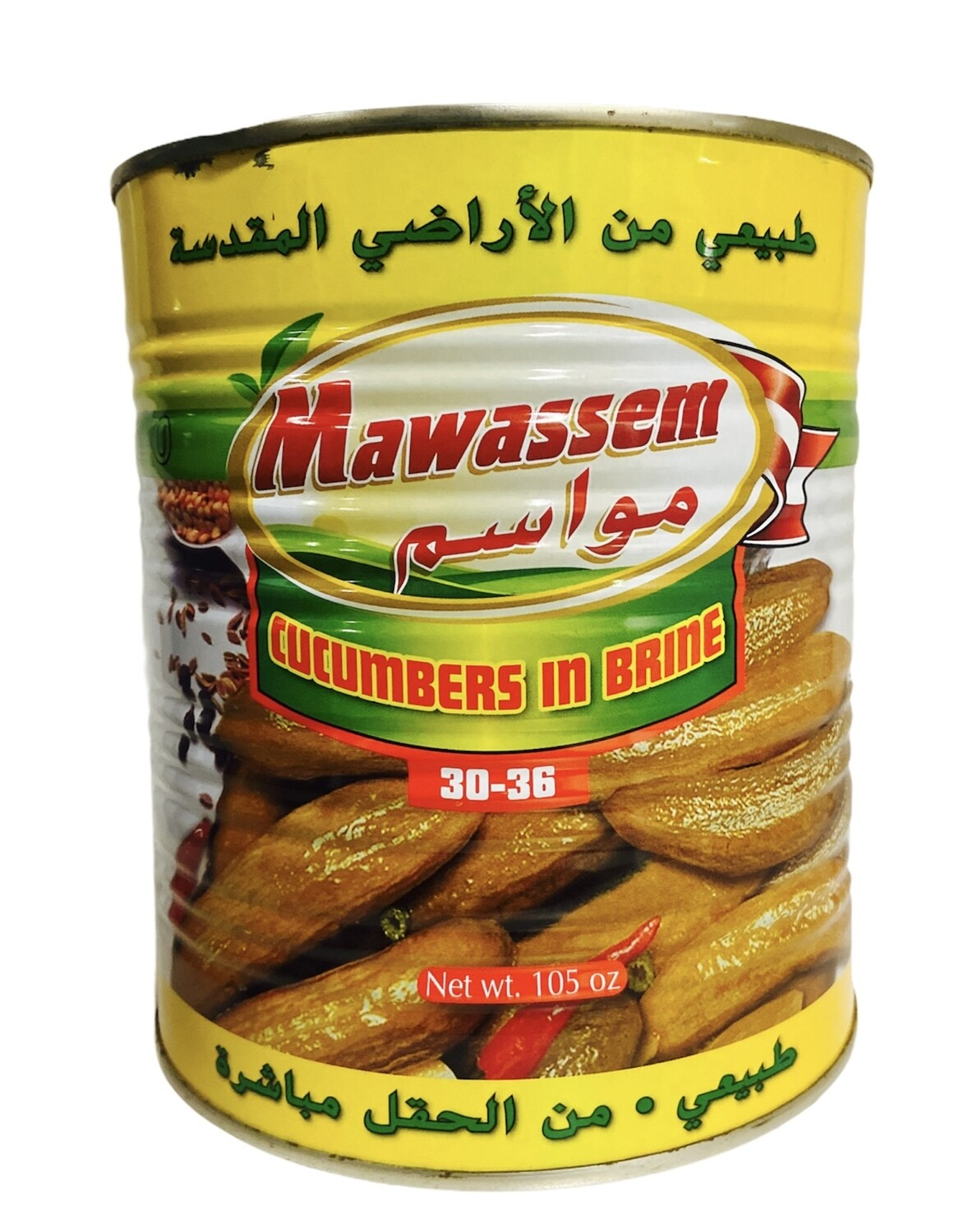 Mawassem Pickled Cucumbers Count 30/36 6x6lb