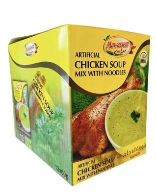 Mawassem Halal Chicken Noodle Soup 12x12x85g