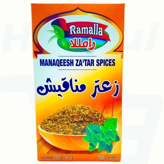 Ramalla Manaqeesh Za'atar