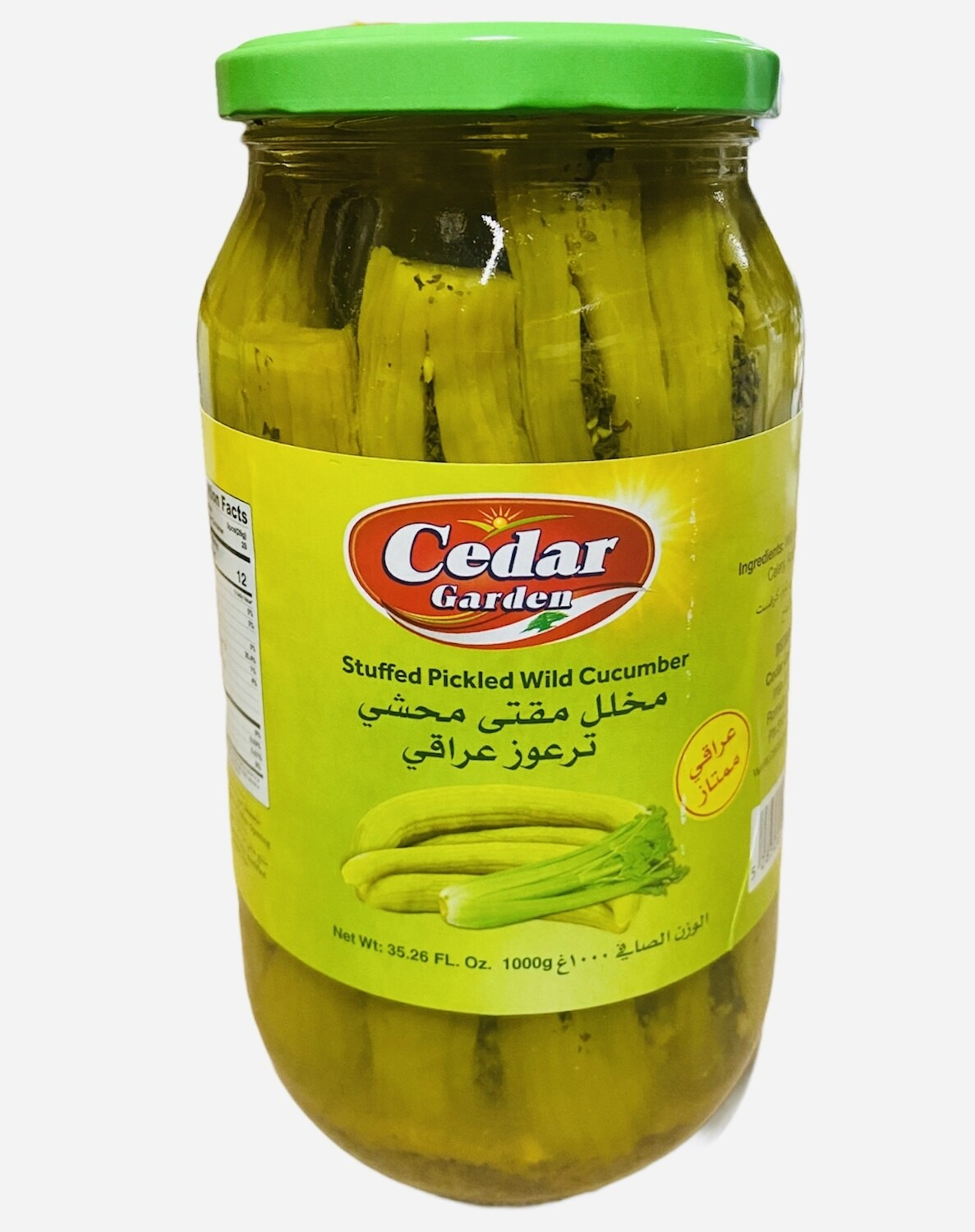 Cedar Garden Stuffed Pickled Wild Cucumber 12x1kg