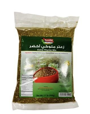 Ramalla Za'atar Moloki Bag