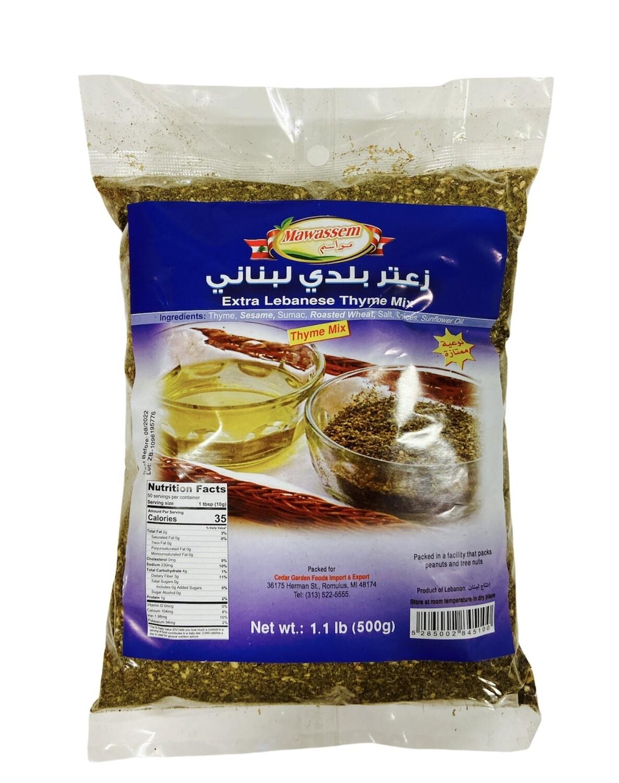 Mawassem Lebanese Za'atar Bag