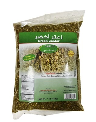 Nablus Green Za'atar Bag