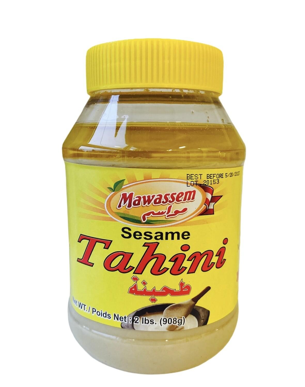 Mawassem Tahini 12x2lb