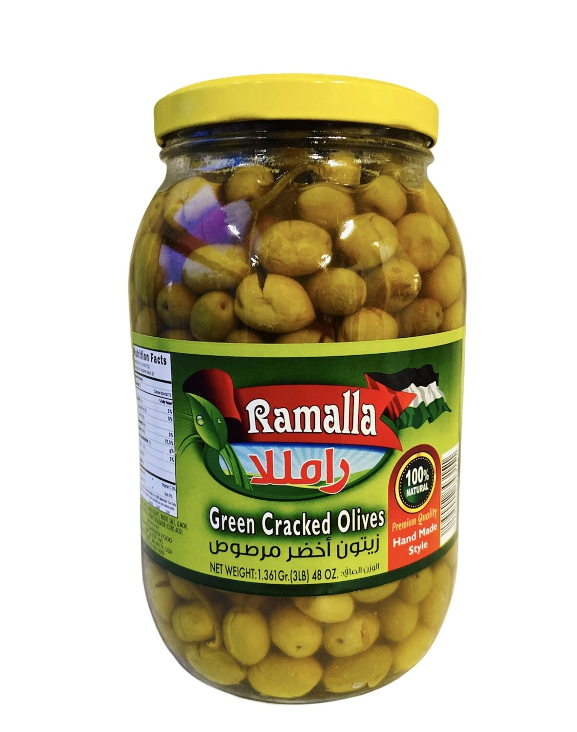 Ramallah Green Olives 6x1360g