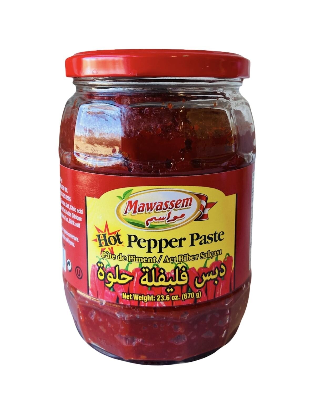 Mawassem Hot Pepper Paste 12x670g