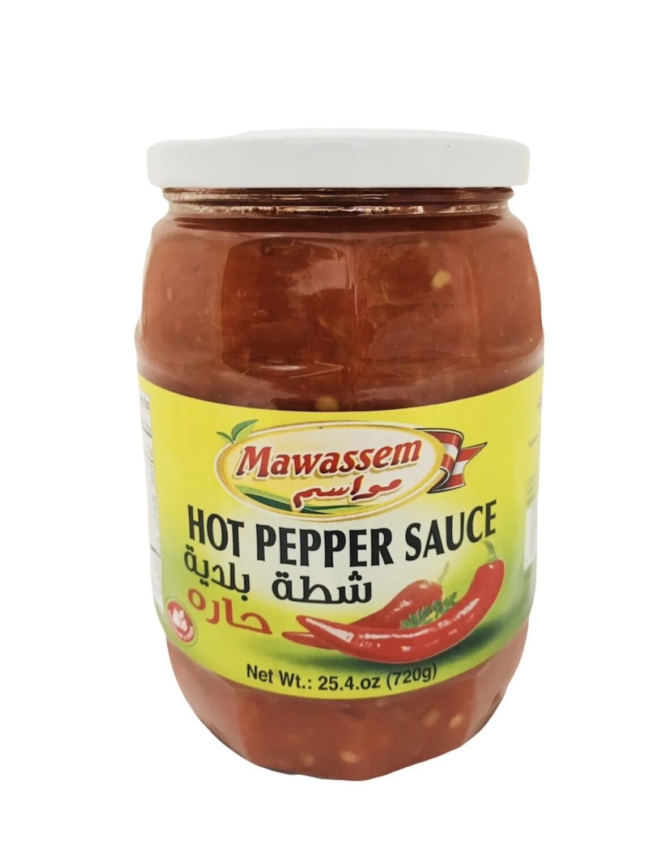 Mawassem Hot Pepper Sauce 12x720g