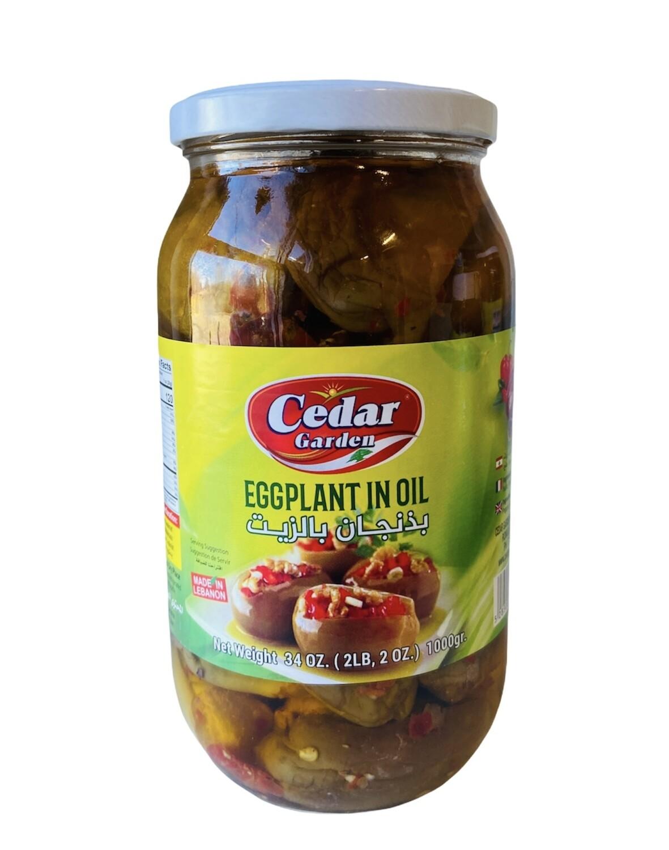 Cedar Garden Mackdous Eggplant In Oil 12x1kg