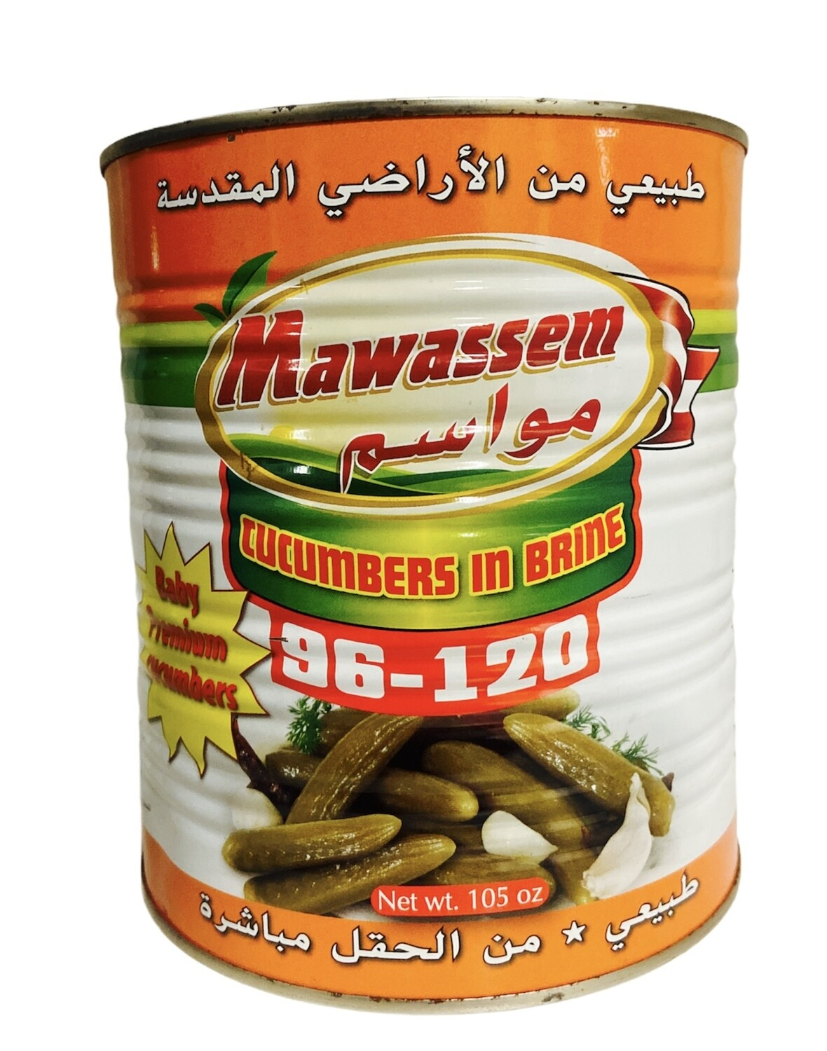 Mawassem Pickled Cucumber Count 96/120 6x6lb