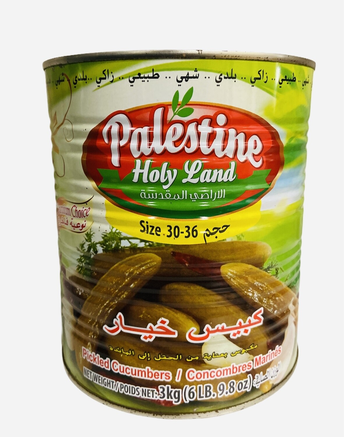 Palestine Holy Land Pickled Cucumbers Count 30/36 6x6lb
