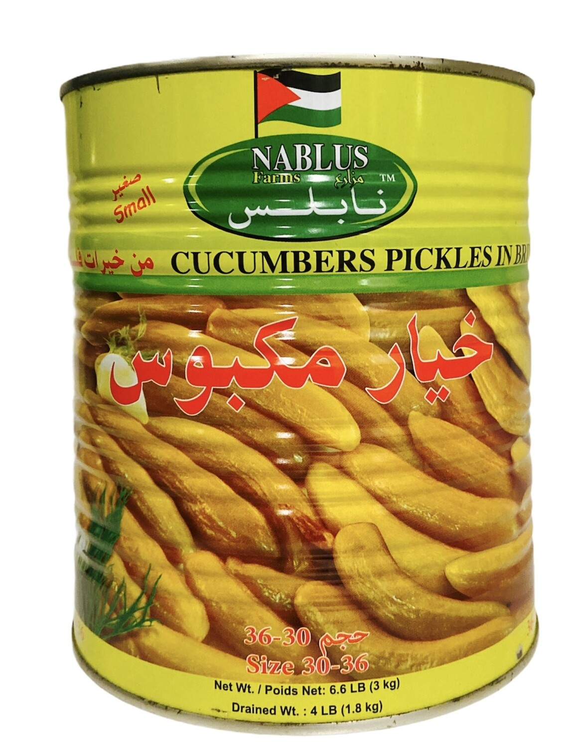 Nablus Pickled Cucumbers Count 30/36 6x6lb