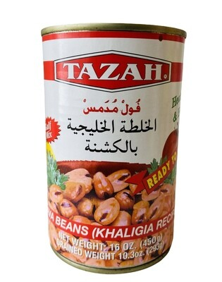 Tazah Fava Beans Khalagia Recipe 24x16oz