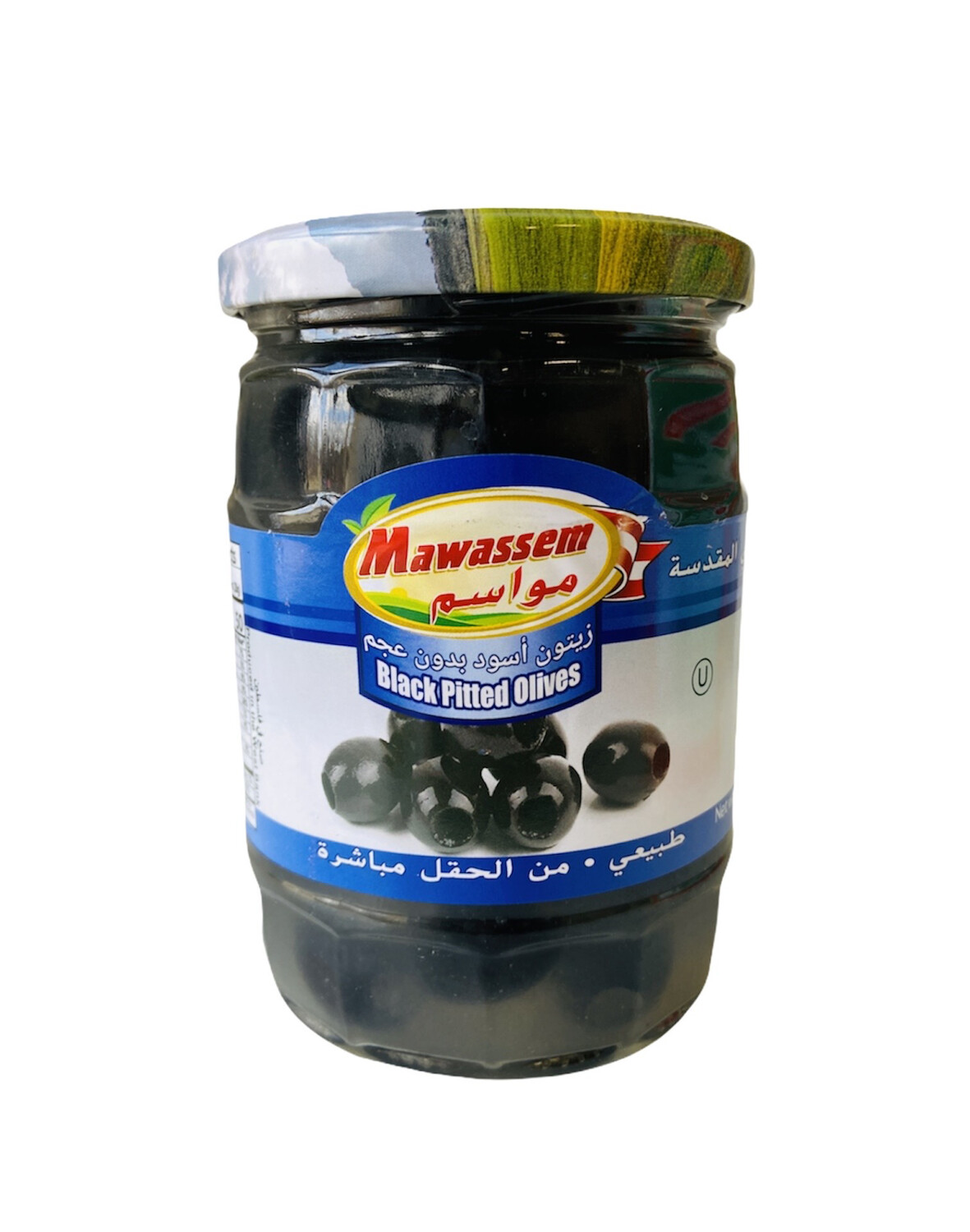 Mawasssem Pitted Black Olives 12x20oz