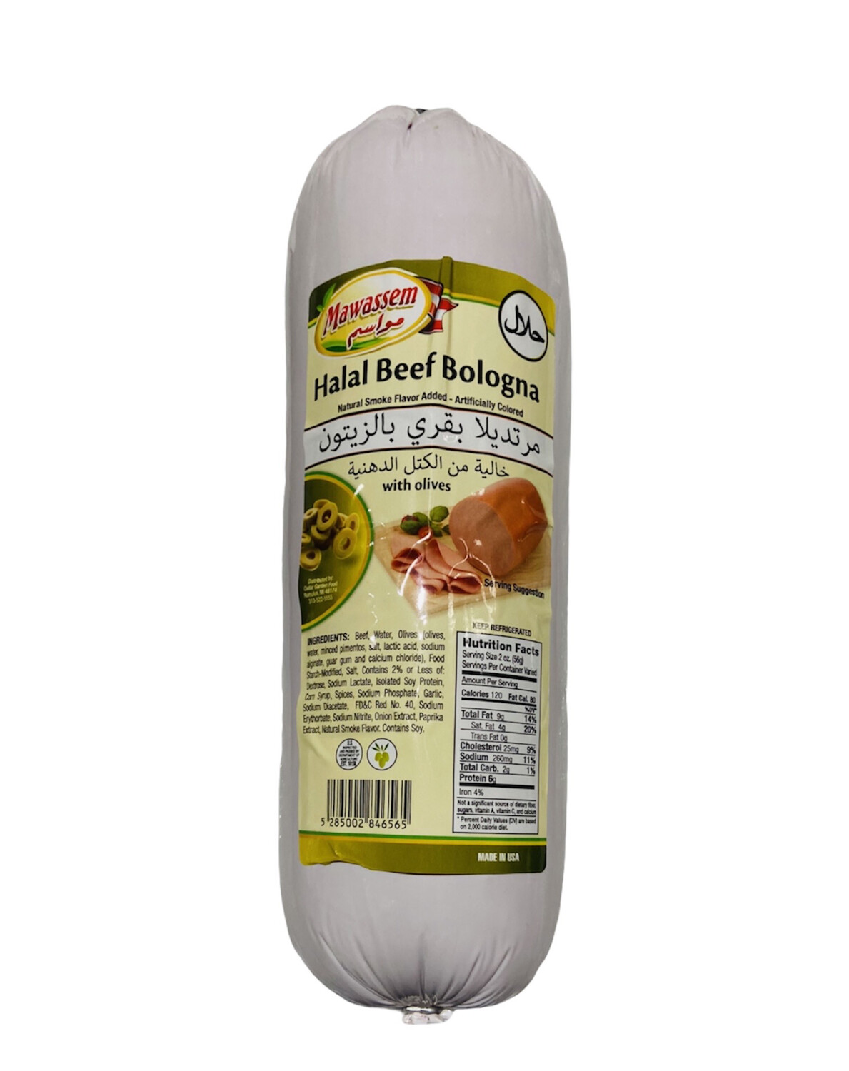 Mawassem Halal Bologna With Olives