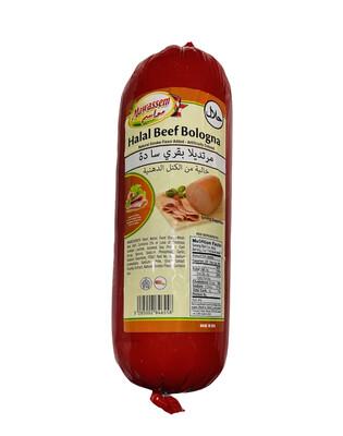 Mawassem Halal Beef Balogna