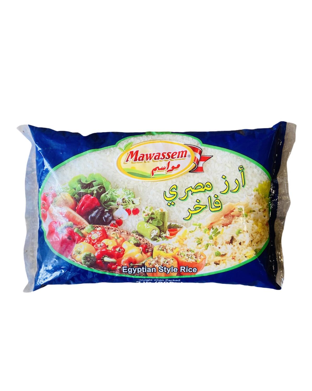 Mawassem Eygptian Rice 12x2lb
